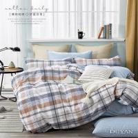 《DUYAN 竹漾》台灣製 100%精梳純棉單人床包二件組-流光海格