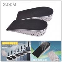 頤妍堂CC010記憶棉增高鞋墊半墊增高2公分不影響鞋內空間
