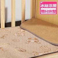 [佳工坊] Breathable ice silk mat for babies with animal shape mattress-brown