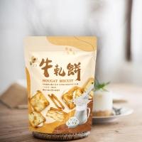 【Fuyuan】Nougat (original flavor)168g
