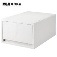 【MUJI 無印良品】PP盒/深型/2格/附隔板(正反疊)/白灰