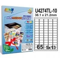 (Color Dance)Choi Dan dance imported laser glossy plastic waterproof label 65 grid fillet U4274TL-10 * 2 package