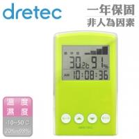 "[Dretec] ""Desktop"" Multifunction influenza sunstroke temperature and humidity warning device (calendar / clock) - Green"
