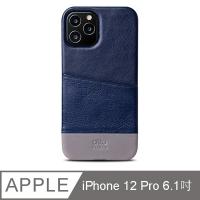 "(alto)Alto Metro Card Leather Phone Case Back Cover-iPhone 12 Pro 6.1"" Blue/Gray"