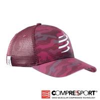 (compressport)Compressport camouflage series truck hat