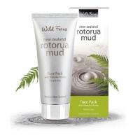 (LeScent)Luotuoluwa Revitalizing Mud Mask 95ml purify
