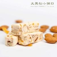 [Dai Hei Song Xiao Liang Mou] Mango Almond Nougat (240g)