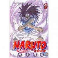 NARUTO火影忍者(27) (Mandarin Chinese Comic Book)