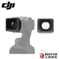 (DJI)DJI Pocket 2 Amplifier