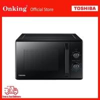 Toshiba 21L Microwave MW2MM21PFBK