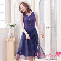 Lingling large size A3016-01 elegant wild vest skirt dress (intellectual blue)