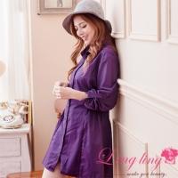 lingling large size A1866-02 elegant beauty as rhinestone elastic waist breasted Long shirt (elegant purple)