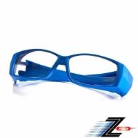 Depending Ding Z-POLS sheathed blue filter glasses texture blue (S)