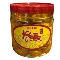 【馔宇】Peanut Crisp (Veggie) 250g