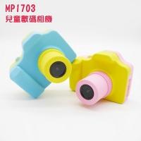 MP1703 Children's Digital Camera (Blue)