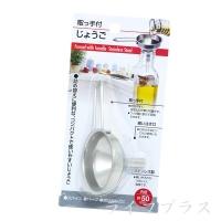 (一品川流)Stainless steel funnel imported from Japan