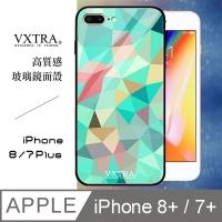 VXTRA iPhone 8 Plus / 7 Plus 5.5吋 鋼化玻璃防滑全包保護殼(幾何變化)