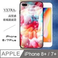 VXTRA iPhone 8 Plus / 7 Plus 5.5吋 鋼化玻璃防滑全包保護殼(繽紛閃鑽)