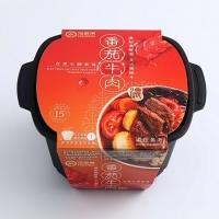 Haidilao Tomato Beef Self-Cooking Hot Pot Set