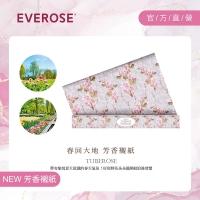 [Lotus] Everose love Spring has aromatic liner (6 in)