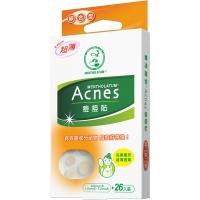 (曼秀雷敦)Mentholatum Acnes Comprehensive Acne Patch 26 Packs