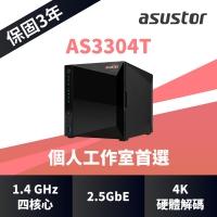 (asustor)ASUSTOR AS3304T 4Bay NAS network storage server
