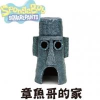 (Penn-Plax)Squidward's house