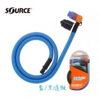 SOURCE 水袋吸水管 Weave Tube Kit 2501500000