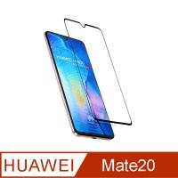 MOMAX摩米士 Huawei Mate 20 Glass Pro+ 0.3mm 曲面玻璃保護貼 (PZHWM20F1D)
