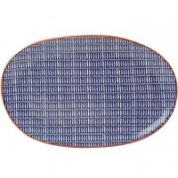 (CreativeTops)CreativeTops Drift Elliptical Dish (Feather Blue 30cm)
