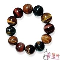 (養慧軒)【Yang Hui Xuan】Natural three-color tiger eye big round bead bracelet (18mm)