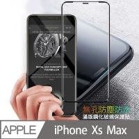 City Boss for iPhone Xs Max 6.5吋 無孔防塵防水滿版鋼化玻璃貼