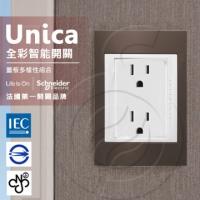 (Schneider)France Schneider Unica Plus dual socket (with ground) _ cacao (ABS frame)
