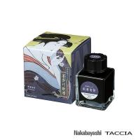 (nakabayashi)TACCIA Japan Ukiyo-e Kitagawa Utamo Cyan Ink 40ML