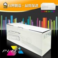 (PLIT)[PLIT Pleater] HP CE322A (Y) yellow toner cartridge environmental