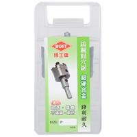 (BOST)[BOST Dr. brand] tungsten steel round saws - 49mm