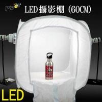 [TAITRA] Piyet-LED studio photography (60CM)