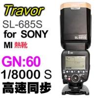 (Travor)Travor SL-685S-top flash