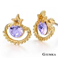 [TAITRA] 【GIUMKA】Golden Planet Earrings (Purple) MF601-3