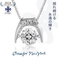 (Crossfor New York)Crossfor New York-Dancing Stone Necklace(Tusk)