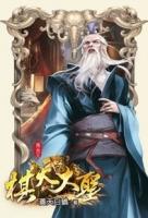 (九星文化出版社)棋天大聖36 (Mandarin Chinese Short Stories)
