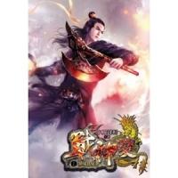 (九星文化出版社)戰神變17 (Mandarin Chinese Short Stories)