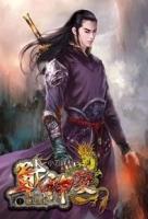 (九星文化出版社)戰神變33 (Mandarin Chinese Short Stories)