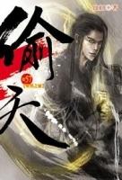 (九星文化) วันที่ขโมย 57 (Mandarin Chinese Short Stories)