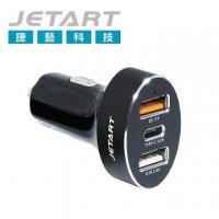 (JETART)[JETART] Technology Co., Ltd. TYPE-C + QC3.0 + USB three-hole car charger UCB530
