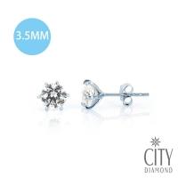 (city diamond)City Diamond Yinya Naked Star K Gold Earrings 3.5mm