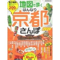 地圖觀光簡單暢遊京都玩樂趣 2020 (Mandarin Chinese Magazine)