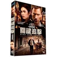 Erased DVD