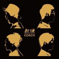 Coach / trainer CD