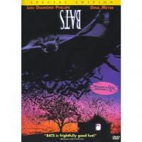 Ling bat kill array DVD